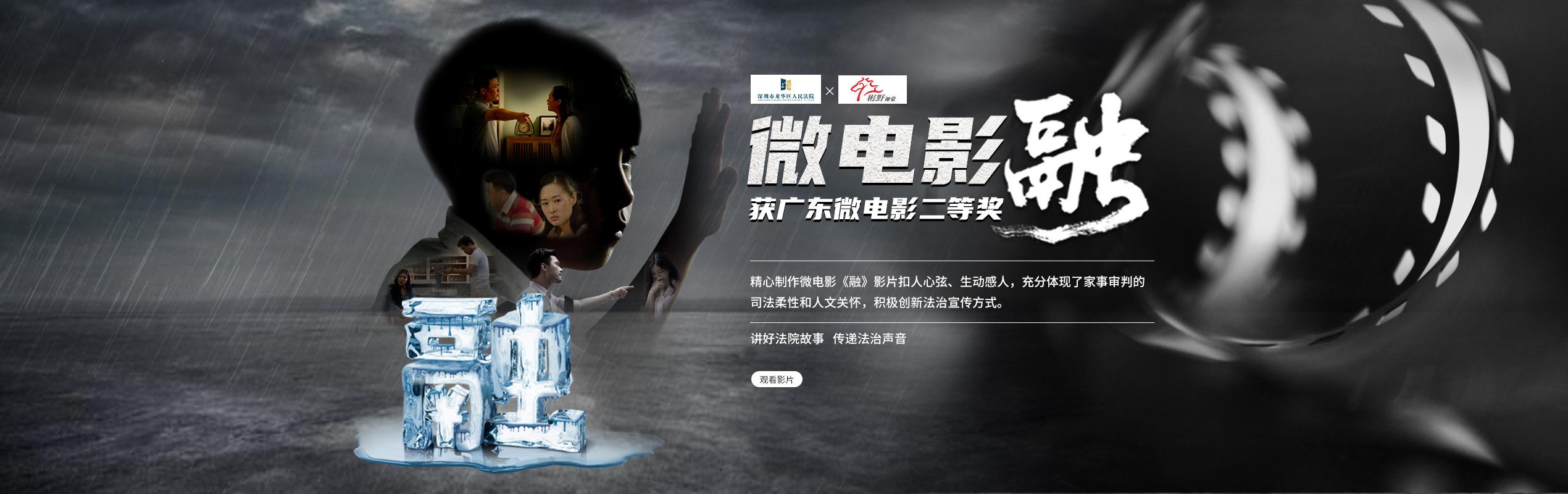 企业宣传片制作_产品广告片拍摄_深圳宣传片拍摄公司