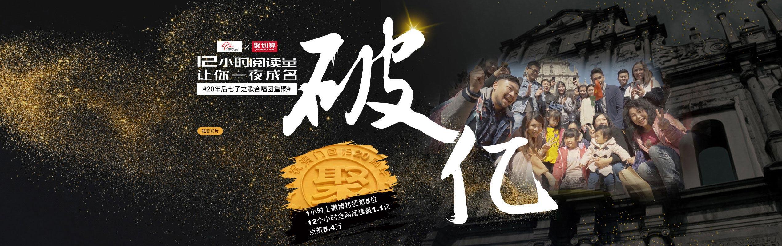 彬野专业深圳宣传片拍摄公司, 14年来专注企业宣传片制作,产品广告片拍摄,微电影拍摄,短视频拍摄制作, 策划+创意+拍摄+剪辑一站式服务☎:0755-26655651